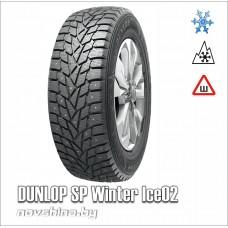 DUNLOP SP Winter Ice02 195/65 R15 (XL) шина зимняя шипованная