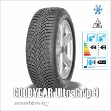 GOODYEAR UltraGrip 9 195/65 R15 шина зимняя