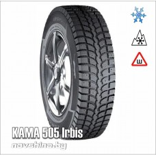 KAMA-505 175/70 R13 шина зимняя