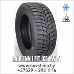 LAUFENN i-Fit ICE LW71 185/65 R15 (XL) шина зимняя