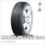 MATADOR Sibir Snow MP54 185/65 R14 шина зимняя