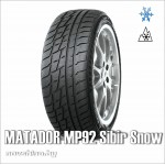 MATADOR Sibir Snow MP92 185/65 R15 шина зимняя