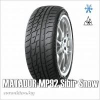 MATADOR Sibir Snow MP92 185/65 R15 шина зимняя