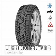 MICHELIN X-Ice North 3 215/65 R16 (XL) шина зимняя шипованная