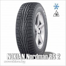 NOKIAN Nordman RS2 195/65 R15 (XL) шина зимняя