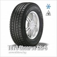 TOYO Observe GSi-5 195/65 R15 шина зимняя