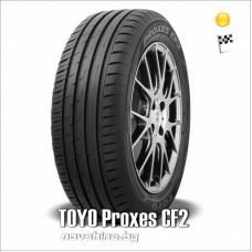 TOYO Proxes CF2 205/55 R16 шина летняя