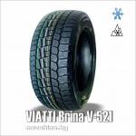 VIATTI Brina V-521 205/55 R16 (FP) шина зимняя