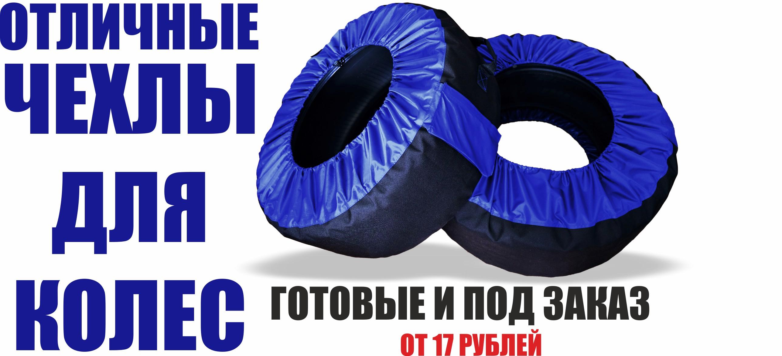 chehlydljakoles-banner