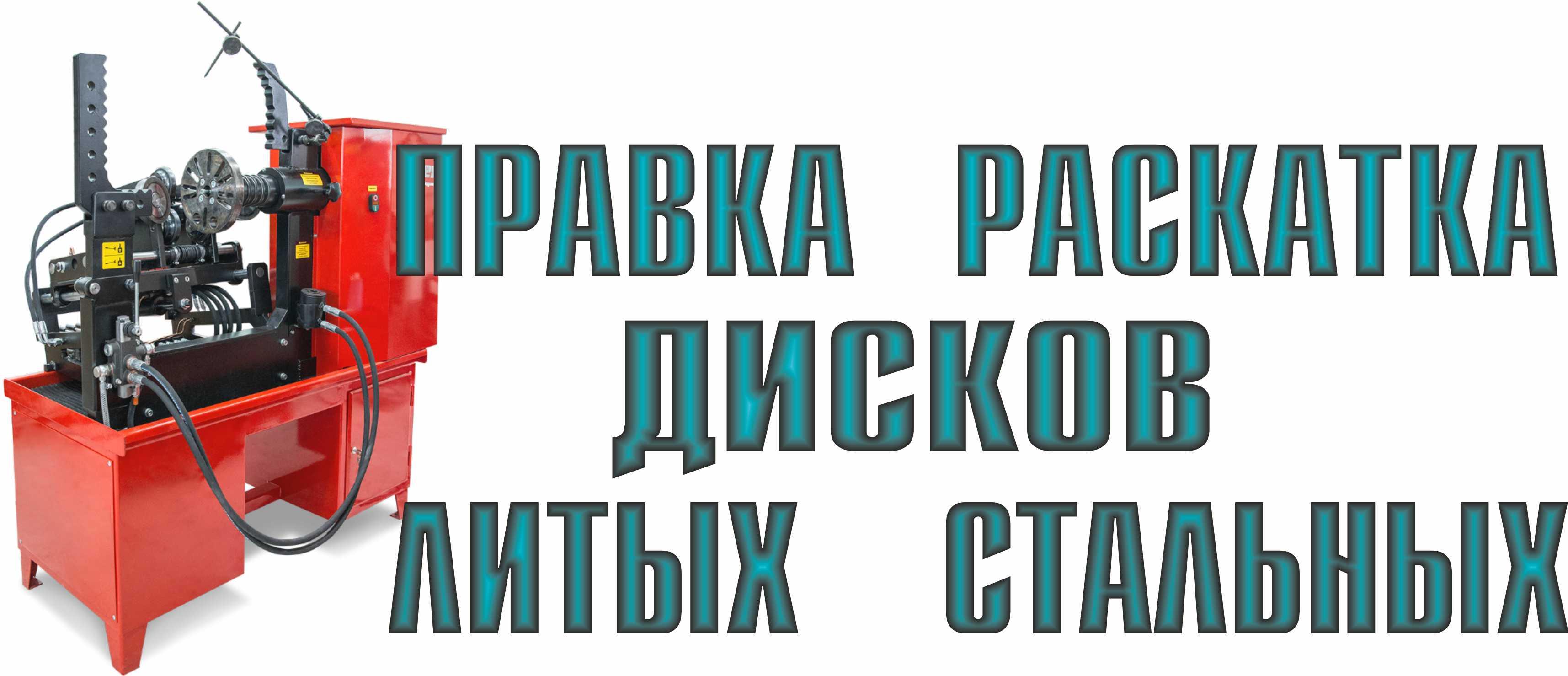 pravkadiskov-bannernaglavnuju_2